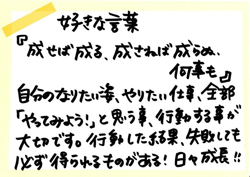 abe_message