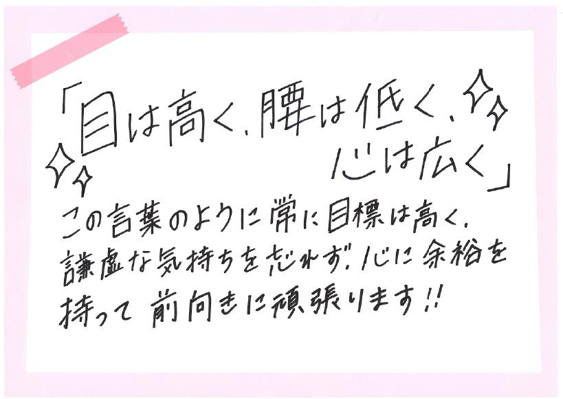kitamura_message